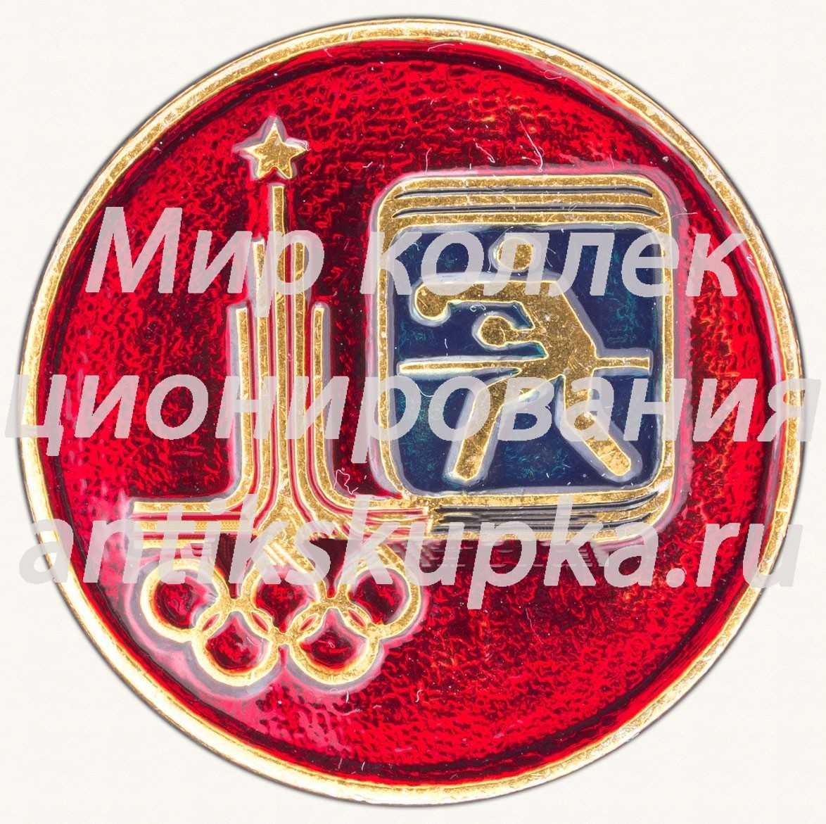 Знак «Олимпиада-80. Бокс»