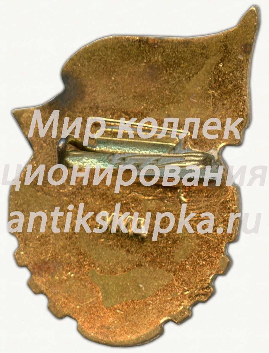 Знак отличника комплекса ГТО 1-й ступени