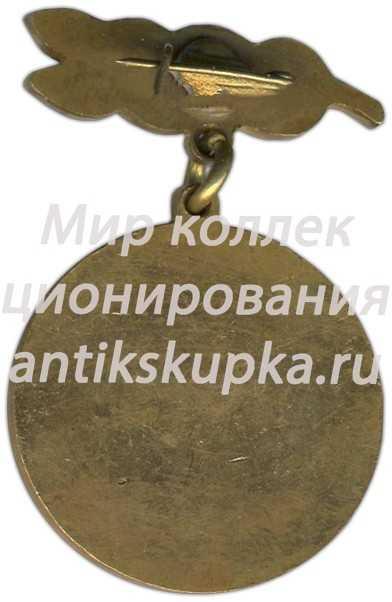 Знак «Первенство города Челябинска. I место»