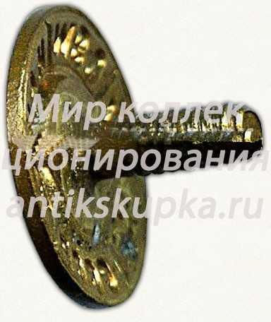 Знак «Первенство МВО СССР ДСО «Наука». 1952»