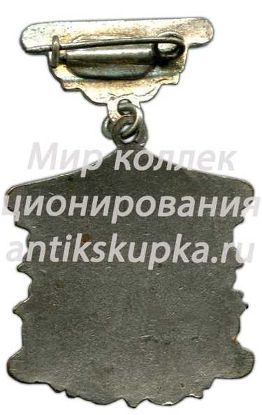 Знак «Первенство области РСФСР по мотокросу. 3 место»