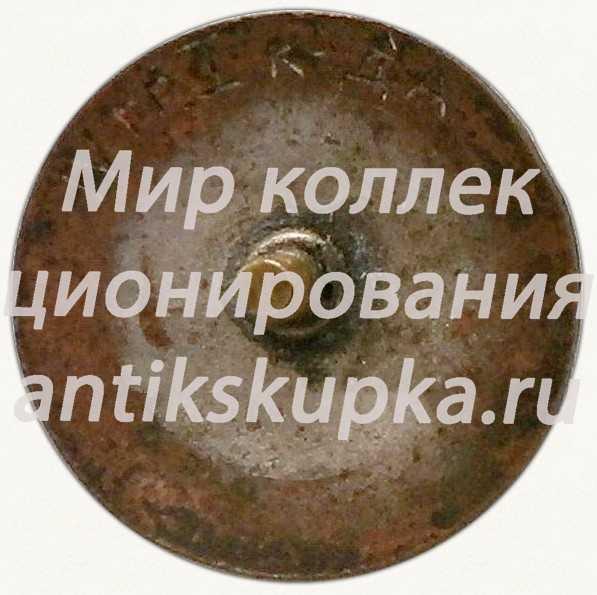 Знак «Первенство по футболу ЛОСПС. 1934»