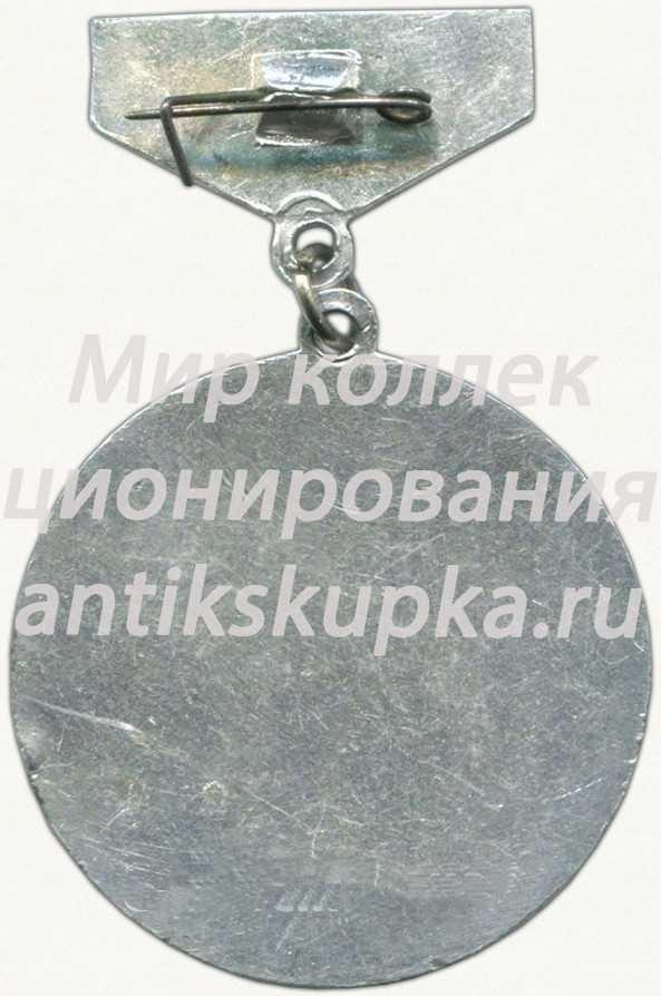 Знак «Первенство вооруженных сил СССР. II место»