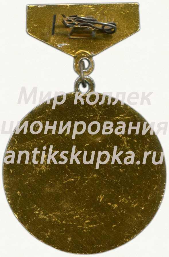 Знак «Первенство вооруженных сил СССР. III место»