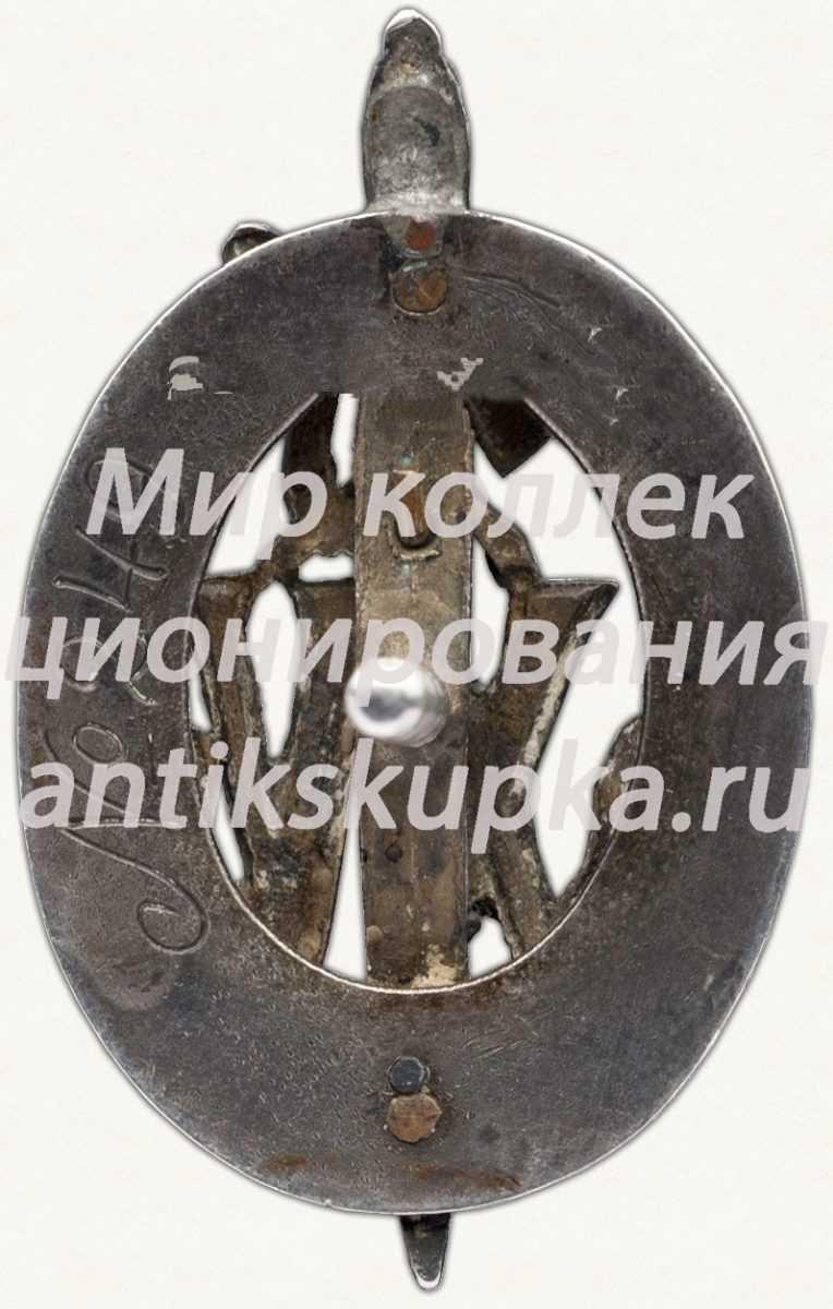 Знак «Почетный работник ВЧК–ГПУ. XV лет» 8