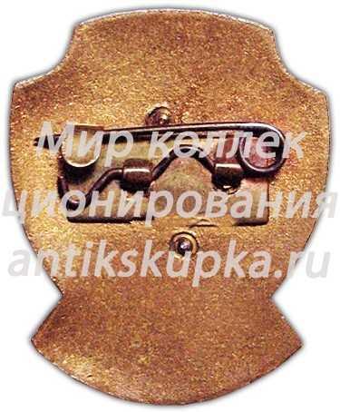Знак «Пресса. II Спартакиада Народов СССР»
