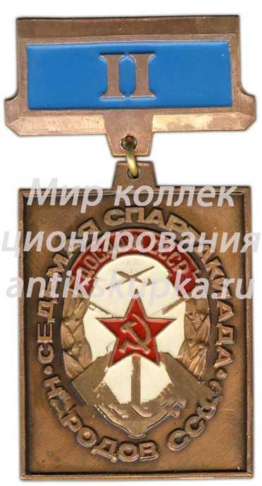 Знак «Седьмая спартакиада народов СССР. ДОСААФ. II место»