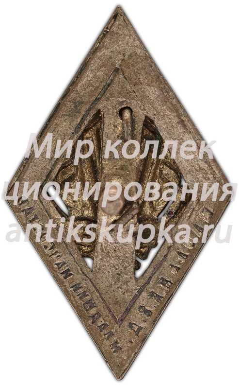 Знак школы младшего начсостава НКВД РСФСР