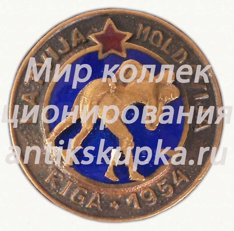 Знак «Соревнование по борьбе Латвия-Молдавия. Рига. 1954»