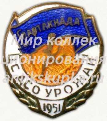 Знак «Спартакиада ЦС ДСО «Урожай». 1951»