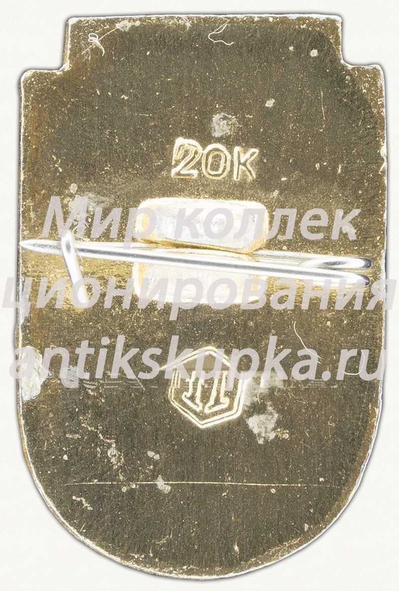 Знак спортивного футбольного клуба «ЦСКА»