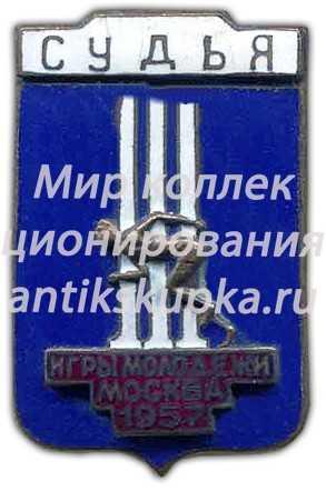Знак «Судья. III Игры молодежи. Москва»