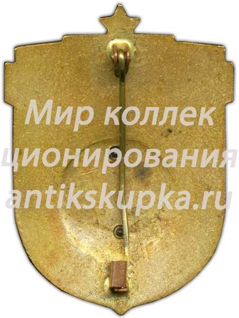 Знак «Судья. Спартакиада народов СССР»