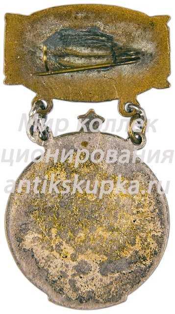 Знак «Участник гимнастических выступлений. II Спартакиада Народов СССР»