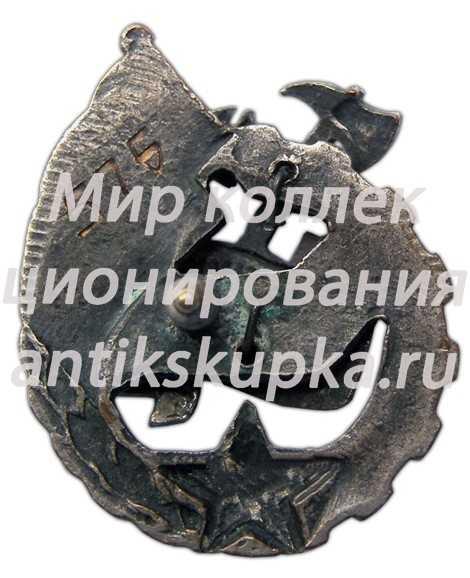 Знак «Ударник пожарной охраны Наркомата тяжелой промышленности (НКТП)» 4