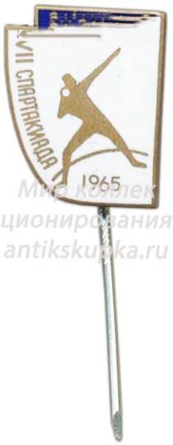 Знак VII спартакиады ДСО «Динамо». 1965