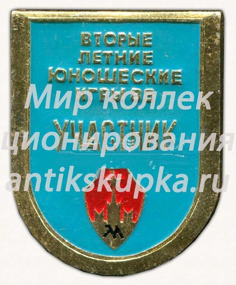 Знак «Вторые летние юношеские игры. 1988. Участник. Москва»