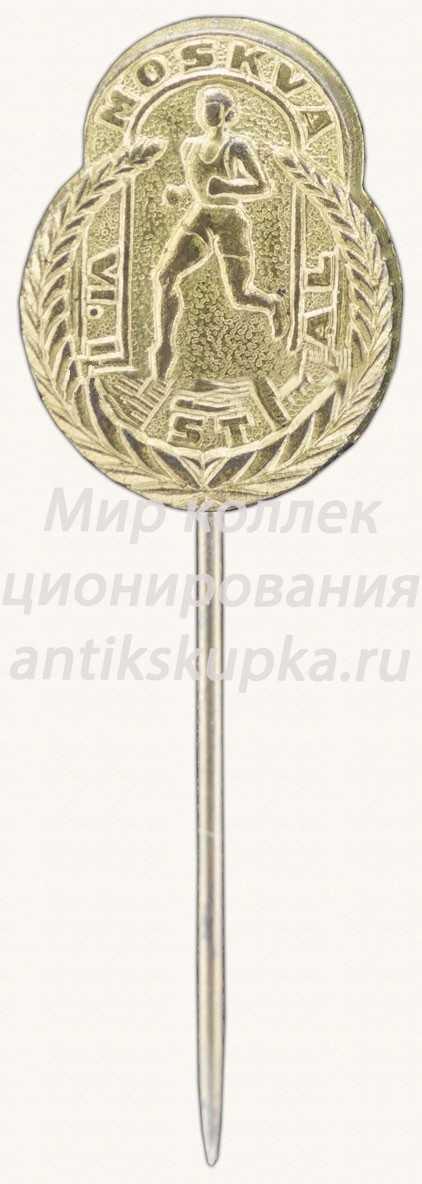 Знак «XI фестиваль бега. Москва»