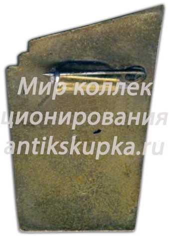 Знак «XII первенство СССР по спортивной акробатике»
