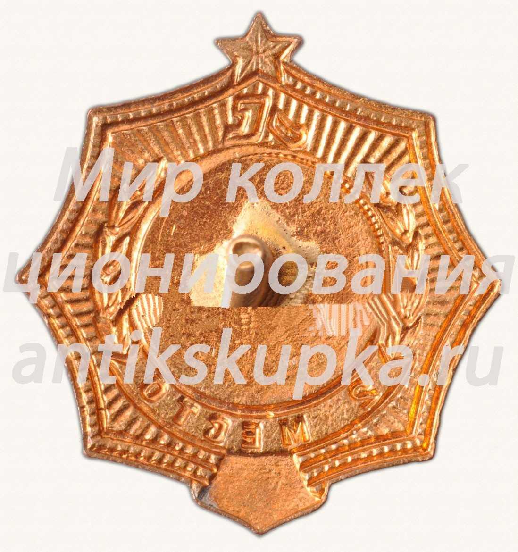 Знак за 2 место в первенстве Ленинграда. Парусный спорт