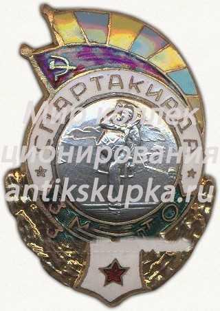 Знак за 3 место спартакиады Военно-Воздушных Сил СССР. Парашютный спорт