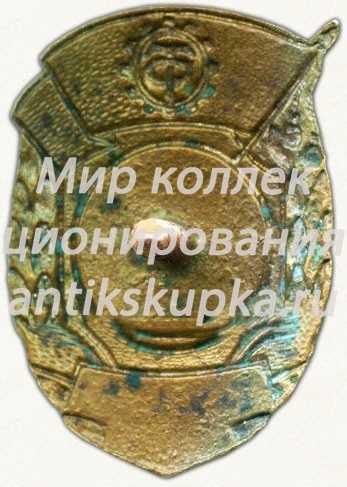 Знак за 3 место в первенстве ДСО «Трудовые резервы». Многоборье. 1950