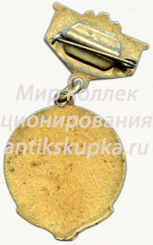 Знак за 3 место в спартакиаде ДСО «Трудовые резервы». Бокс