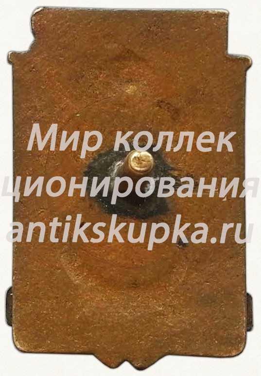 Знак за II место в юношеской спартакиаде Литовской ССР. Гребля. 1960