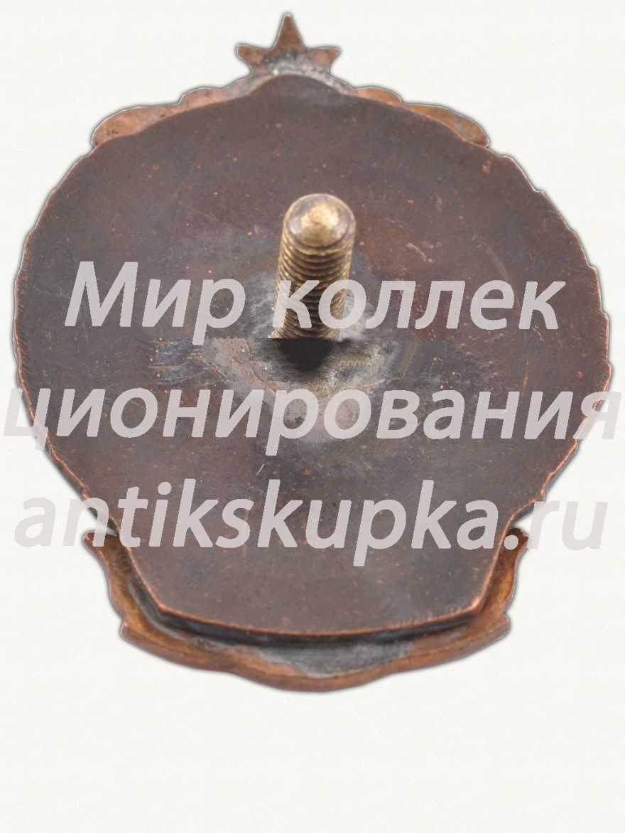 Знак за II место в первенстве Эстонской ССР. Стрельба. 1950