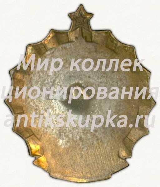 Знак за II место в первенстве Москвы. Бокс 2