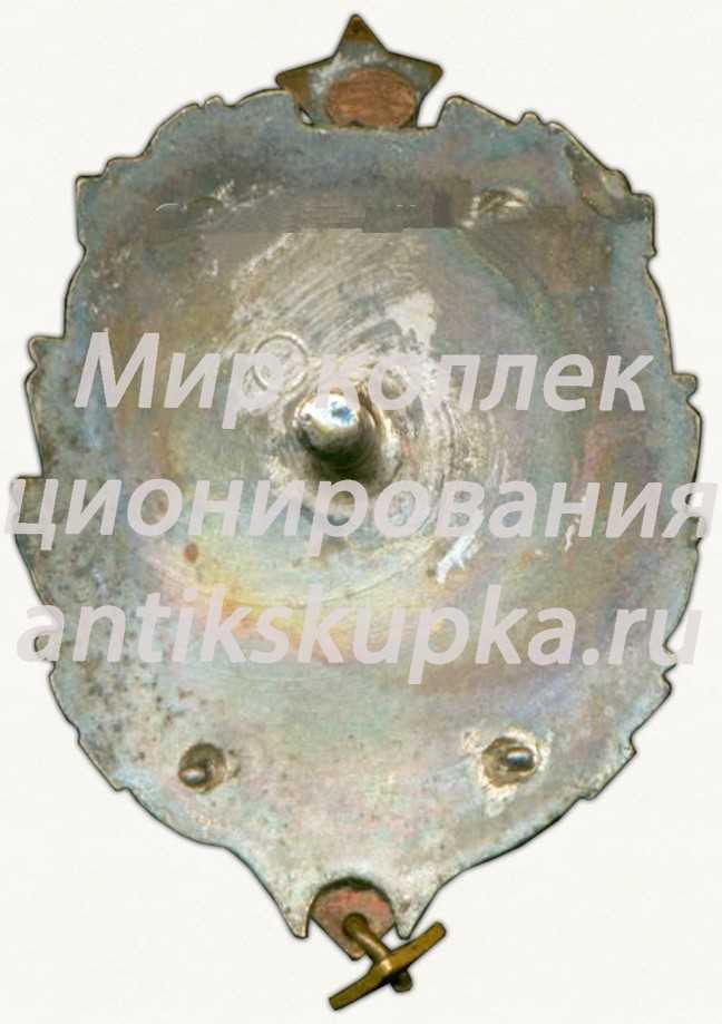 Знак за II место в первенстве советской армии. Бокс. 1956