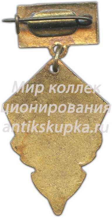 Знак за III место в первенстве «Динамо» города Москвы. Гимнастика, перекладина
