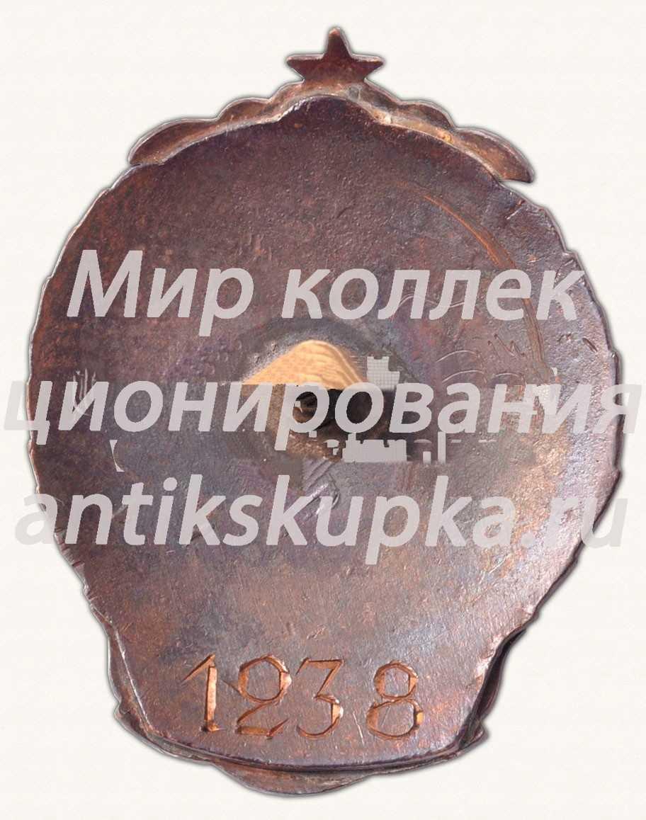 Знак за III место в первенстве Эстонской ССР. Волейбол. 1949