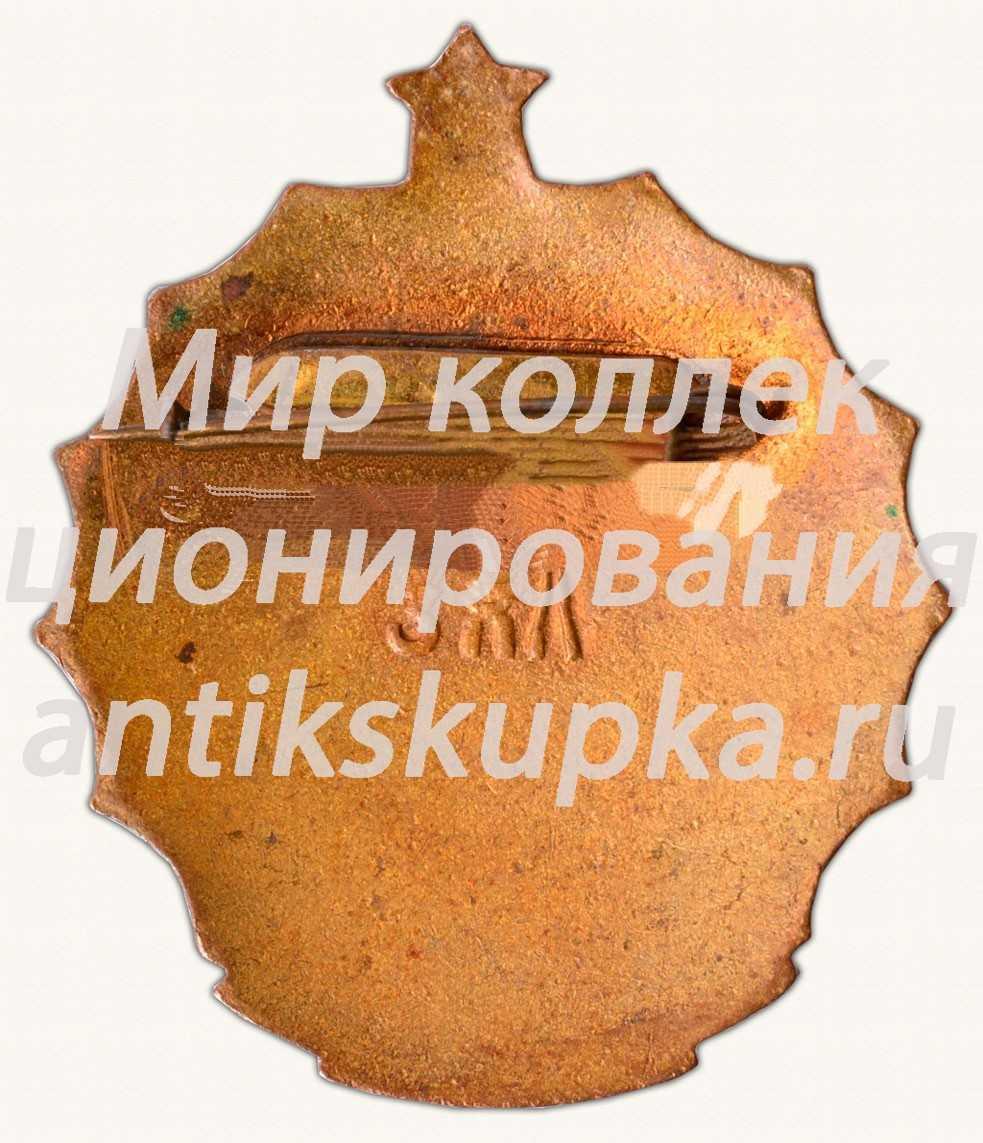 Знак за III место в первенстве Москвы. Стрельба