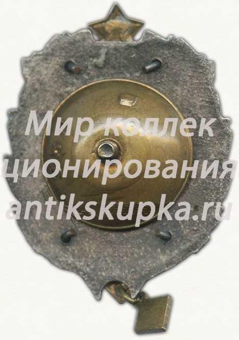 Знак за III место в первенстве вооруженных сил. Парусный спорт. 1963