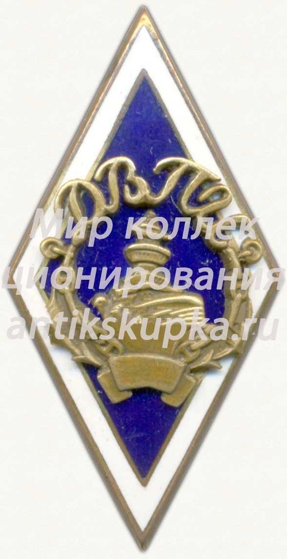 Знак «За окончание Дальневосточного политехнического института, факультет кораблестроения (ДВПИ)»