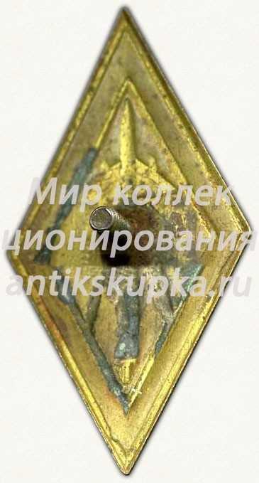 Знак «За окончание Горьковского авиационного техникума (ГАВИАТ)»