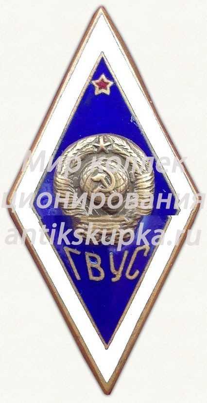 Знак «За окончание Горьковского военного училища связи (ГВУС)»
