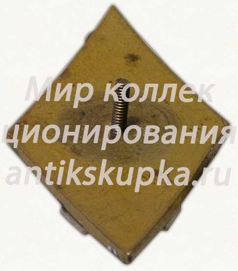 Знак «За окончание Калининградское высшее инженерно-морское училище (КВИМУ). Тип 2»