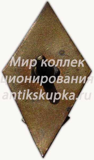 Знак «За окончание Каунасского сельскохозяйственного техникума механизации (KLMT). 1966. XIX выпуск»