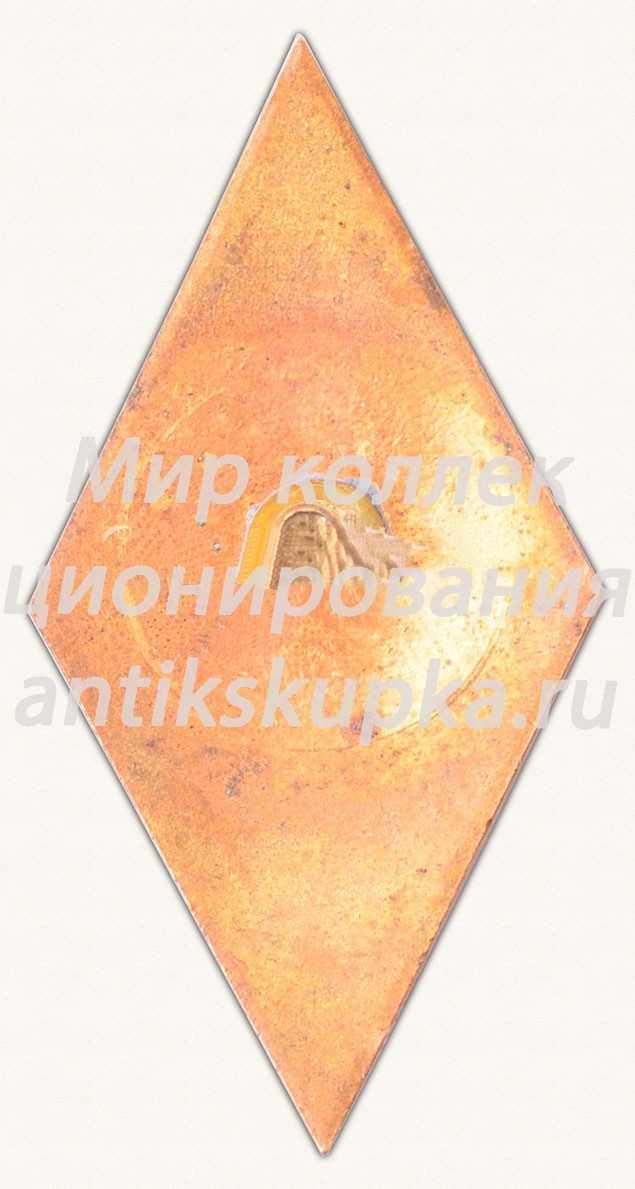Знак «За окончание Каунасского сельскохозяйственного техникума механизации (KLMT). 1967. XX выпуск»
