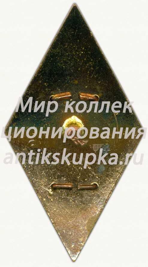 Знак «За окончание Казанского авиационного института (КАИ)» 3