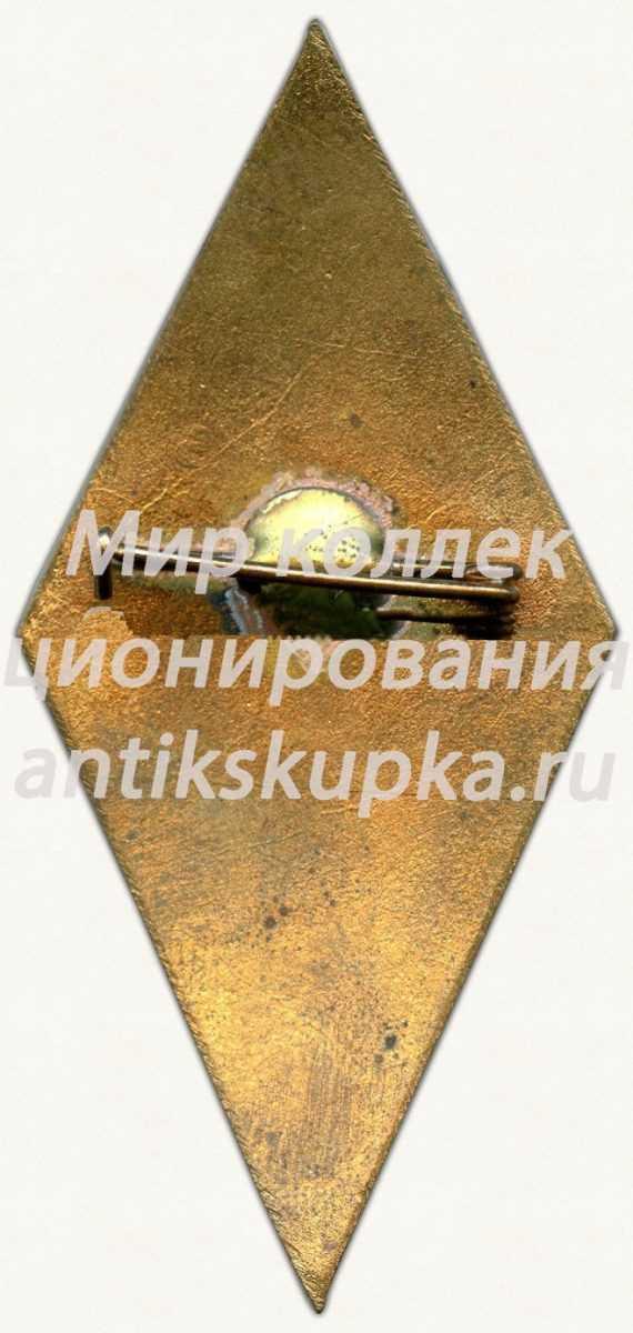 Знак «За окончание Киевского речного училища (КРУ)» 2