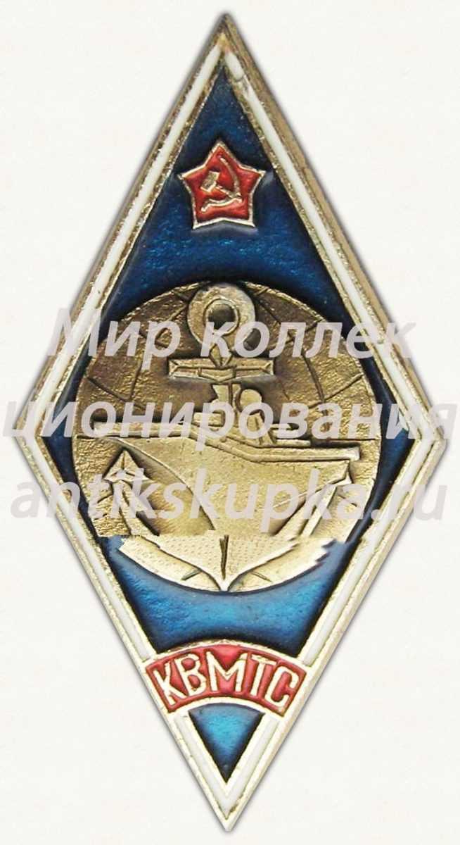 Знак «За окончание Киевского военно-морского техникума связи (КВМТС)»