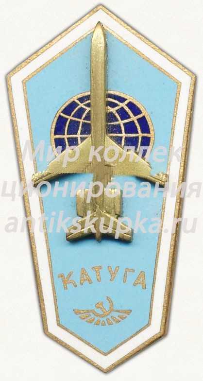 Знак «За окончание Кирсановского авиационно-технического училища гражданской авиации (КАТУГА). Тип 3»