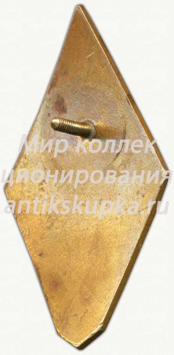 Знак «За окончание Краснокутского летного училища гражданской авиации (КЛУГА)»