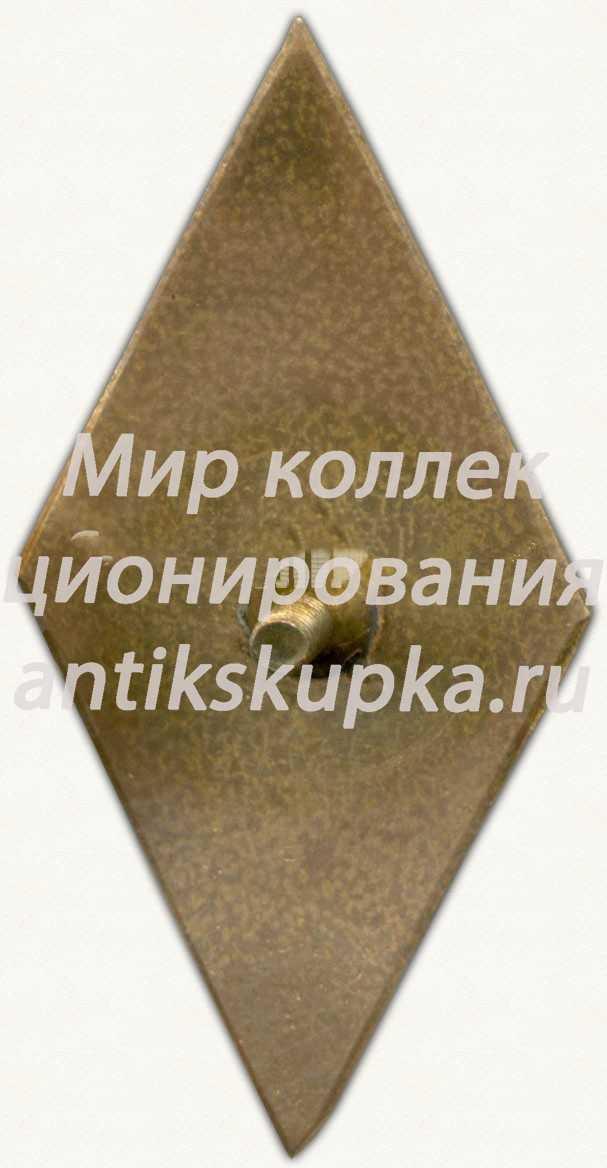 Знак «За окончание Краснокутского летного училища министерства гражданской авиации (КЛУ МГА)»