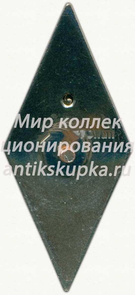 Знак «За окончание Ленинградского инженерно-строительного института. ЛИСИ. Тип 2»