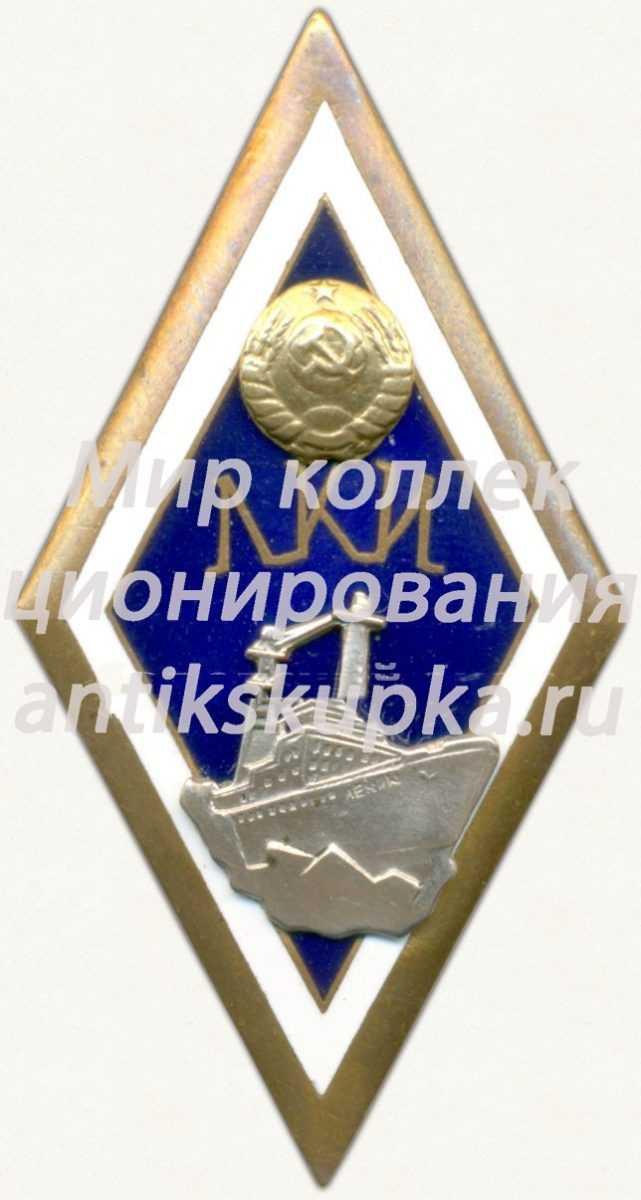 Знак «За окончание Ленинградского кораблестроительного института (ЛКИ). Тип 3»