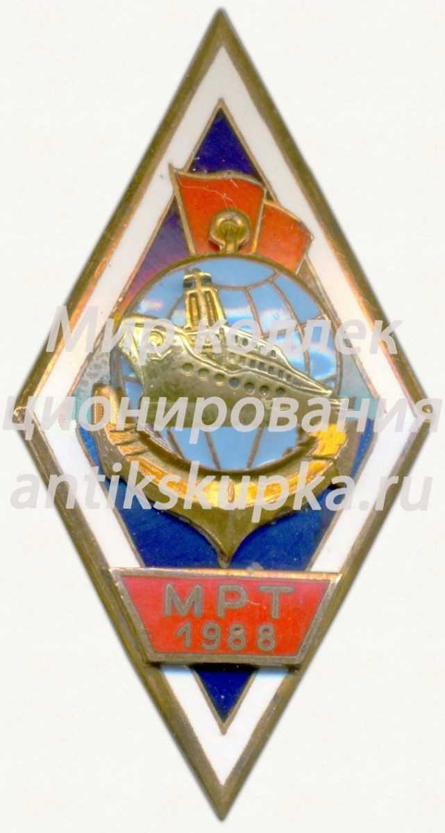 Знак «За окончание Московского речного техникума (МРТ). 1988»
